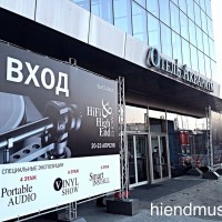 ВЫСТАВКА HI-FI & HIGH-END SHOW 2017
