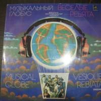 40 лет «Музыкальному глобусу»